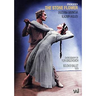 S. Prokofjev - Prokofiev: The Stone blomst [DVD Video] [DVD] USA import