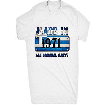 Известный в Греции в 1971 году все оригинальные части