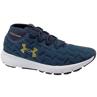 Under Armour UA Charged Reactor Run 1298534402 universal all year men shoes