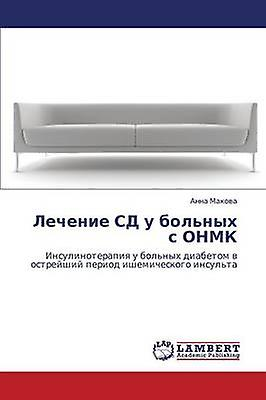Lechenie SD U Bolnykh S Onmk by Makova Anna