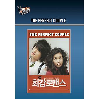 Perfect Couple [DVD] USA import