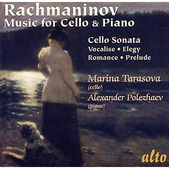 R. Rachmaninov - Rachmaninov: Music for Cello & Piano [CD] USA import