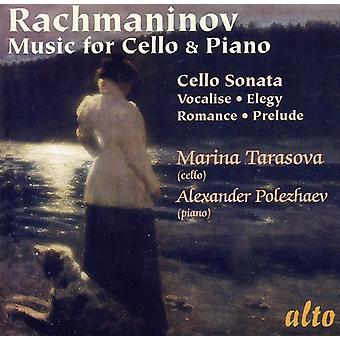 R. Rachmaninov - Rachmaninov: Musik för Cello & Piano [CD] USA import