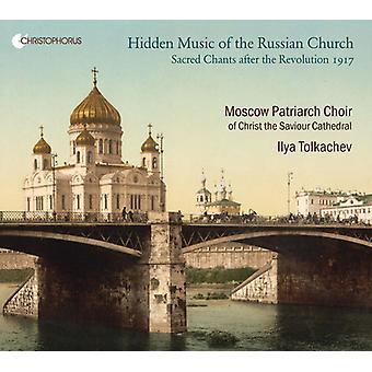 Alexandrov, a. / Tolkachev, Ilya - skjulte musik af den russiske kirke [CD] USA import