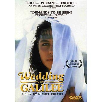 Wedding in Galilee [DVD] USA import