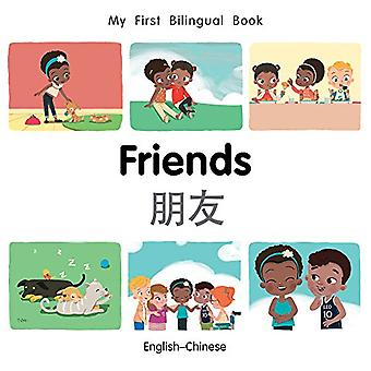 My First Bilingual Book-Friends (English-Chinese) by Milet Publishing
