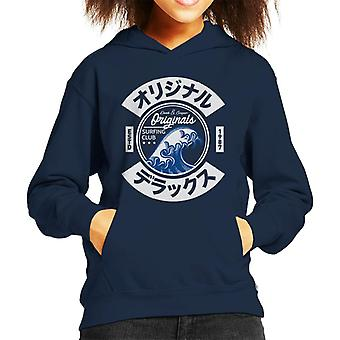 Divide & Conquer Japan Wave Surfing Club Kid's Hooded Sweatshirt