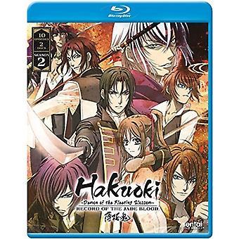 Hakuoki säsong 2 [Blu-ray] USA import