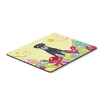 Easter Eggs Standard Schnauzer Black Grey Mouse Pad, Hot Pad or Trivet