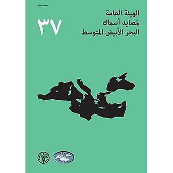 Report of the Thirty-Seventh Session of the General Fisheries Commiss