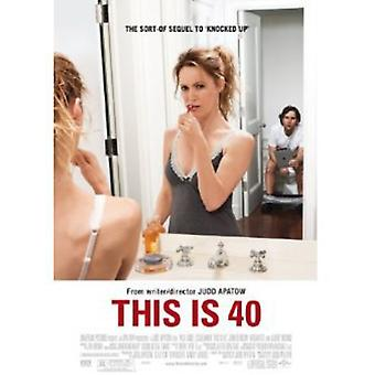 This Is 40 [DVD] USA import