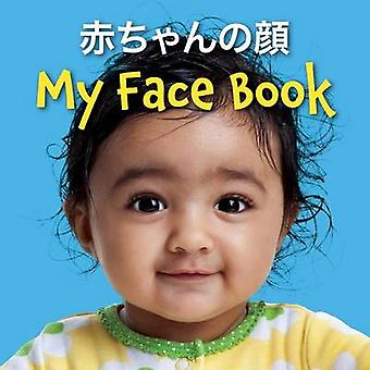 My Face Book (Japanese/English) by Star Bright Books - Various Photog