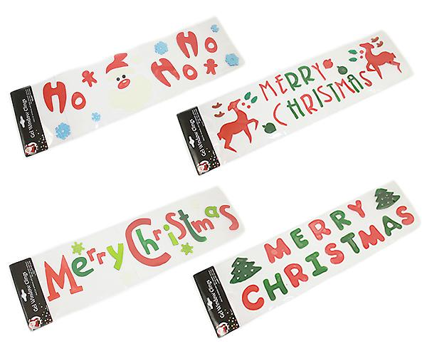 Gel Window Stickers - Christmas Design - Set Of 4