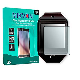 Samsung Gear 2 Neo Screen Protector - Mikvon Clear (Retail Package with accessories) (intentionally smaller than the display due to its curved surface)