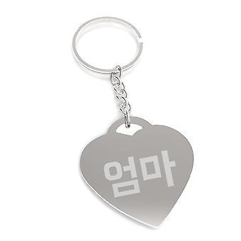 Mamma koreanska bokstäver gåva nyhet nyckelkedja graverad present till mammor