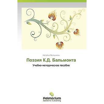 Poeziya K.D. Balmonta by Molchanova Natalya