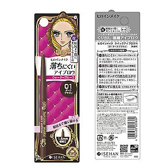 Heroine Make Waterproof Quick Eyebrow - 01 Dark Brown