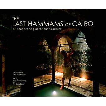 The Last Hammams of Cairo - A Disappearing Bathhouse Culture by Pascal