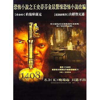 Affiche du film 1408 (11 x 17)