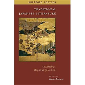 an analysis of japanese literature The study describes the phonological analysis of japanese speakers learning english as a foreign language it was carried out at a phonemic level, and reflects learners' performance.