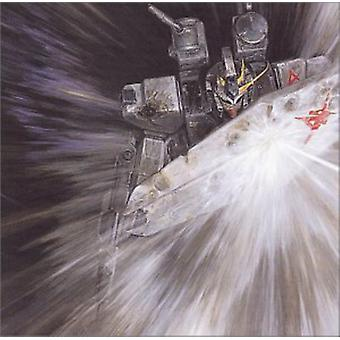 Various Artists - importation USA Gundam Syah retours [CD]
