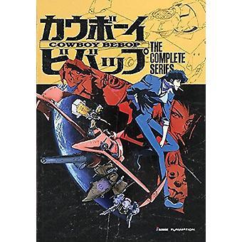Cowboy Bebop: Hele serien [DVD] USA importerer