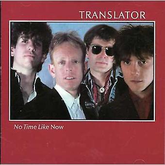 Translator - No Time Like Now [CD] USA import
