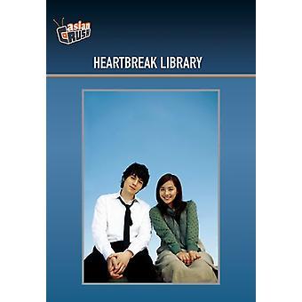 Hjertesorg bibliotek [DVD] USA import