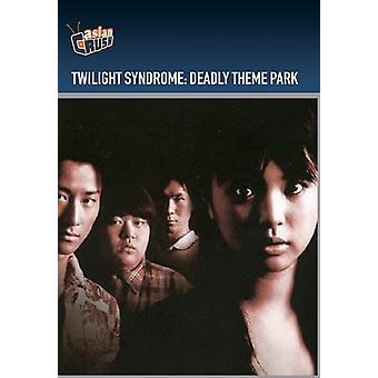 Twilight syndrom: Dødbringende Theme Park [DVD] USA importerer