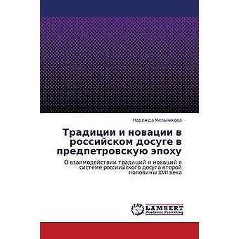 Traditsii I Novatsii V Rossiyskom Dosuge V Predpetrovskuyu Epokhu by Melnikova Nadezhda