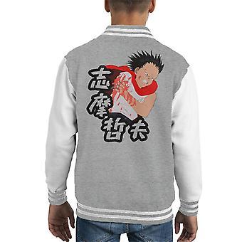 Akira Angry Tetsuo Kid's Varsity Jacket