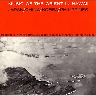 Musica d'Oriente in Hawaii - musica d'Oriente in Hawaii [CD] USA importare