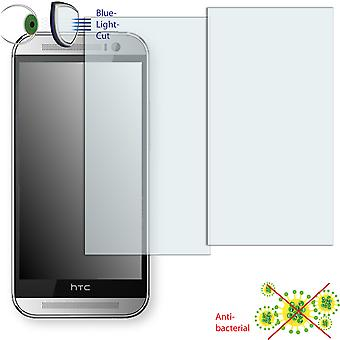 HTC один протектор экрана M8 2014 LTE-A NA - Disagu ClearScreen протектор