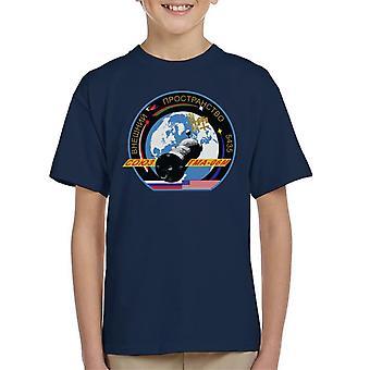 Roscosmos TMA 06M Soyuz Spacecraft Mission Patch Kid's T-Shirt