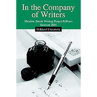 في شركة الكتاب بكتابة المشروع & بروكس المرج