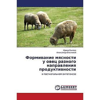Formivanie myasnosti u ovets raznogo napravleniya produktivnosti by Sycheva Irina