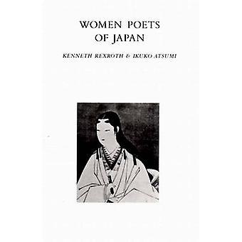 Women Poets of Japan by Kenneth Rexroth - Ikuko Atsumi - 978081120820