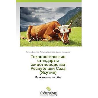Tekhnologicheskie standarty zhivotnovodstva Respubliki Sacha Yakutiya av Dayanova Galina