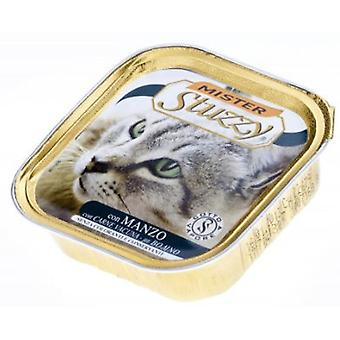 Stuzzy Cat Beef (Cats , Cat Food , Wet Food)