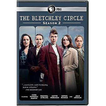 Bletchley Circle: Season 2 [DVD] USA import