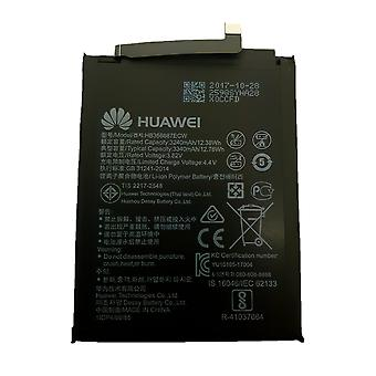 Huawei Mate 10 Lite - batterie - véritable | iParts4u