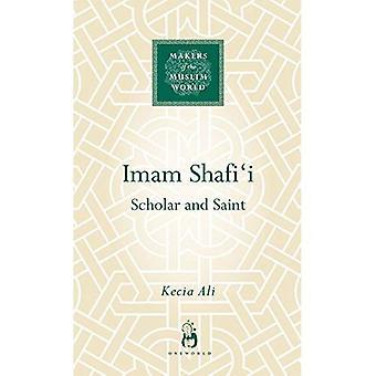 Imam Shafi'i: Lärd och skald