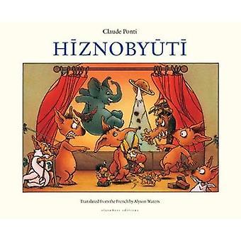 Hiznobyuti by Alyson Waters - 9780914671909 Book
