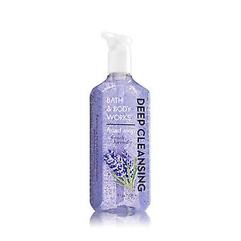 Bath & Body Works French Lavender Deep Cleansing Hand Soap 8 oz / 236 ml ( 2 Lot )