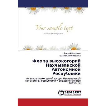 Flora Vysokogoriy Nakhchyvanskoy Avtonomnoy Respubliki by Ibragimov Aliyar