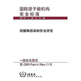 Safety Assessment for Facilities and Activities: General Safety Requirements (Arabic Safety Standards Series)