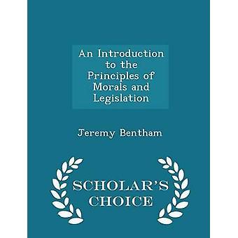 道徳と立法学者ベンサム ・ ジェレミーによってチョイス版の原則の概要
