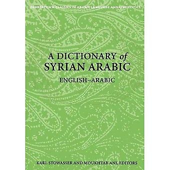 Diccionario de Inglés-Árabe Árabe Siria: Eng (Georgetown obras clásicas en lengua árabe y lingüística)