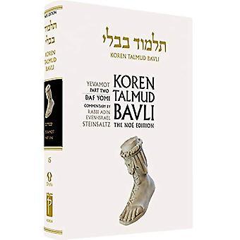Koren Talmud Bavli No, Vol 15: Yevamot Part 2, Hebrew/English, Daf Yomi Size B&W Edition