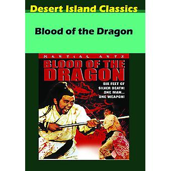 Blood of the Dragon [DVD] USA import